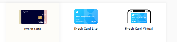 「Kyash Card」「Kyash Card Lite」「Kyash Card Virtual」のイメージ
